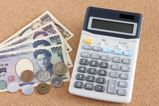アヴァンス法務事務所の口コミ・評判と債務整理・過払い金請求の費用