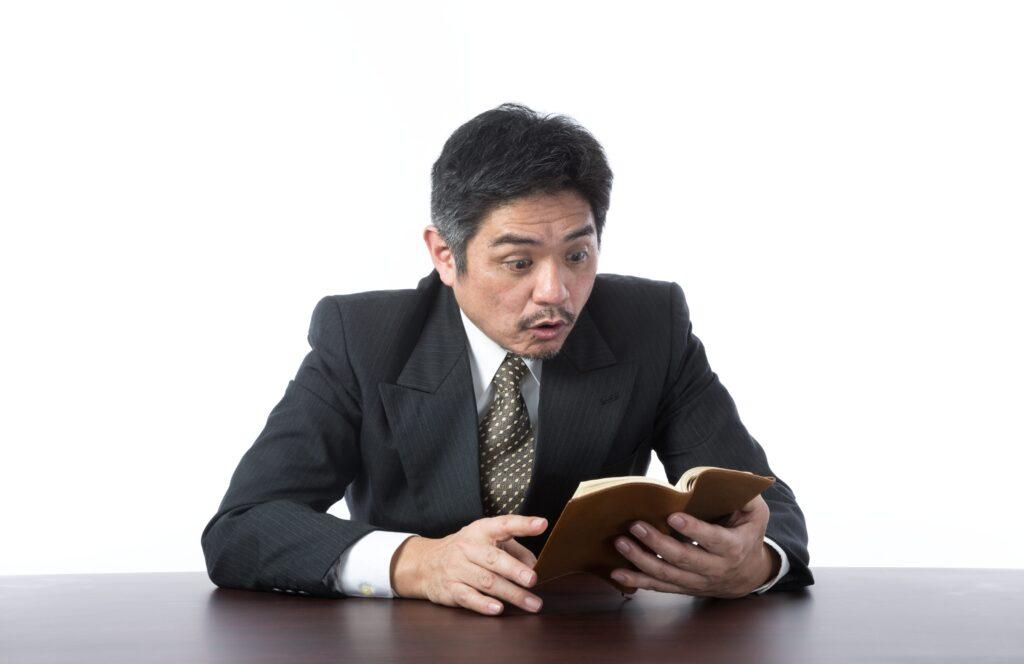 債務整理が会社に知られる可能性はある?自己破産をしても勤務先にバレない理由を解説!