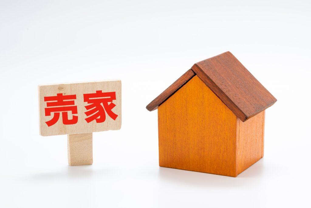 自己破産をしたら妻の財産も処分しなければならない? 財産分与してもよいのか解説!