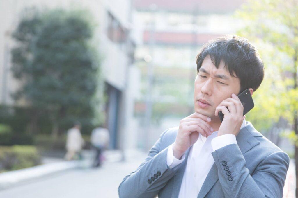 JCS (日本債権回収株式会社)からの電話は詐欺?電話が来たときの4つの対処法を解説!