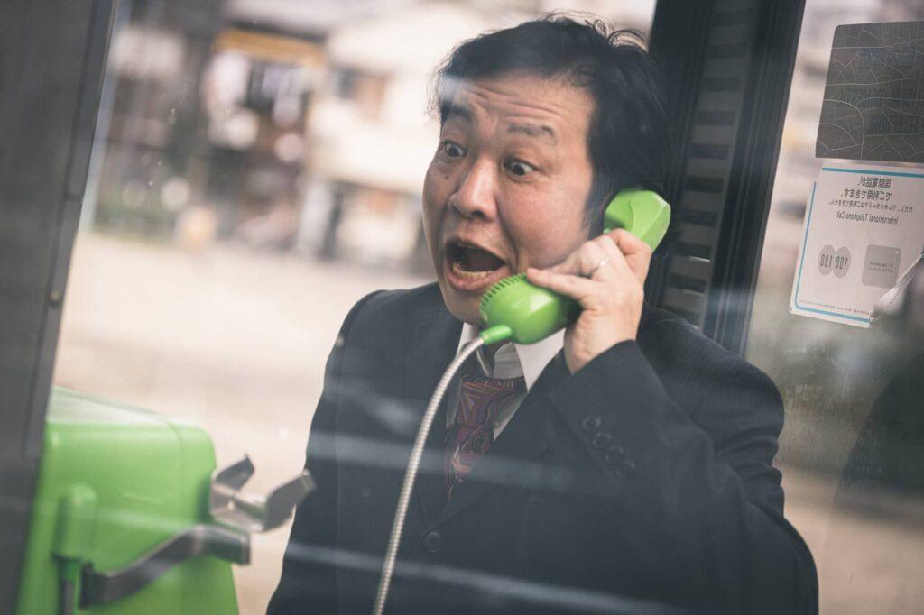 JCBの調査デスク(0120-362-633)からの電話は無視厳禁!電話への対処法について解説